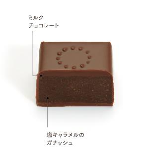 Caramel Sale