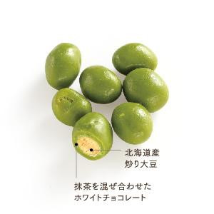 Perle Verte